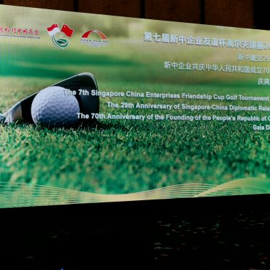 national day golf